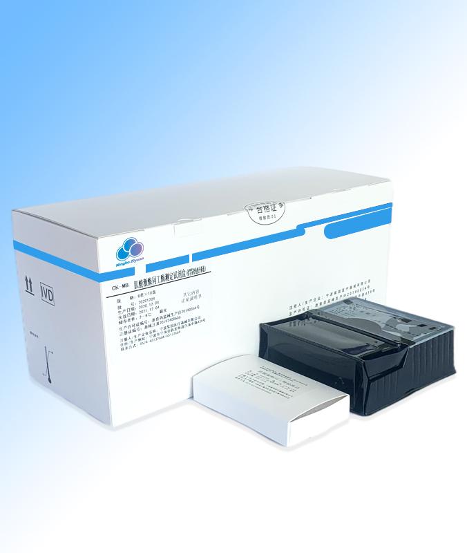 降钙素原(PCT )测定试剂盒