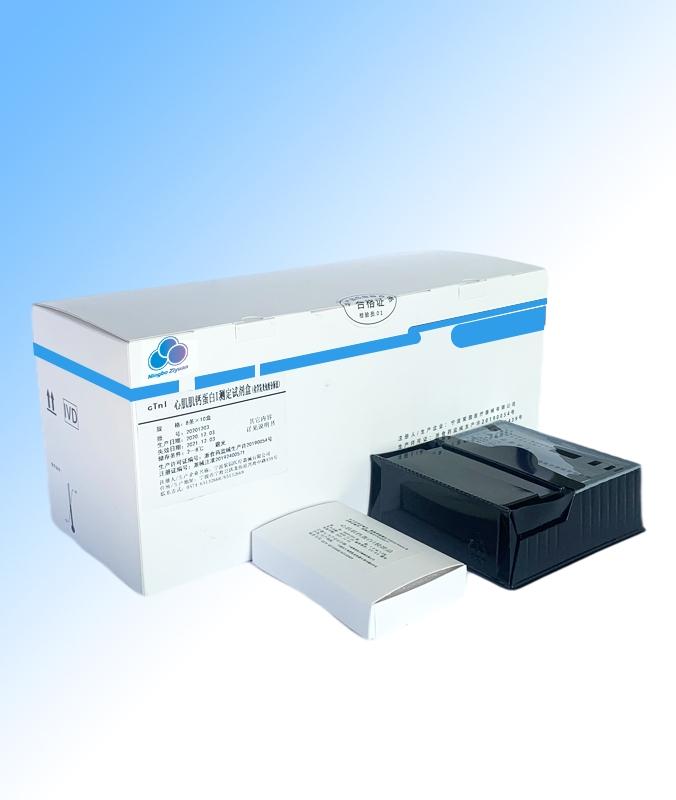 心肌肌鈣蛋白(bai)I (cTnI )測定試(shi)劑盒(he)
